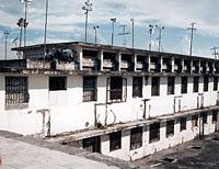 Ecuadoran jail